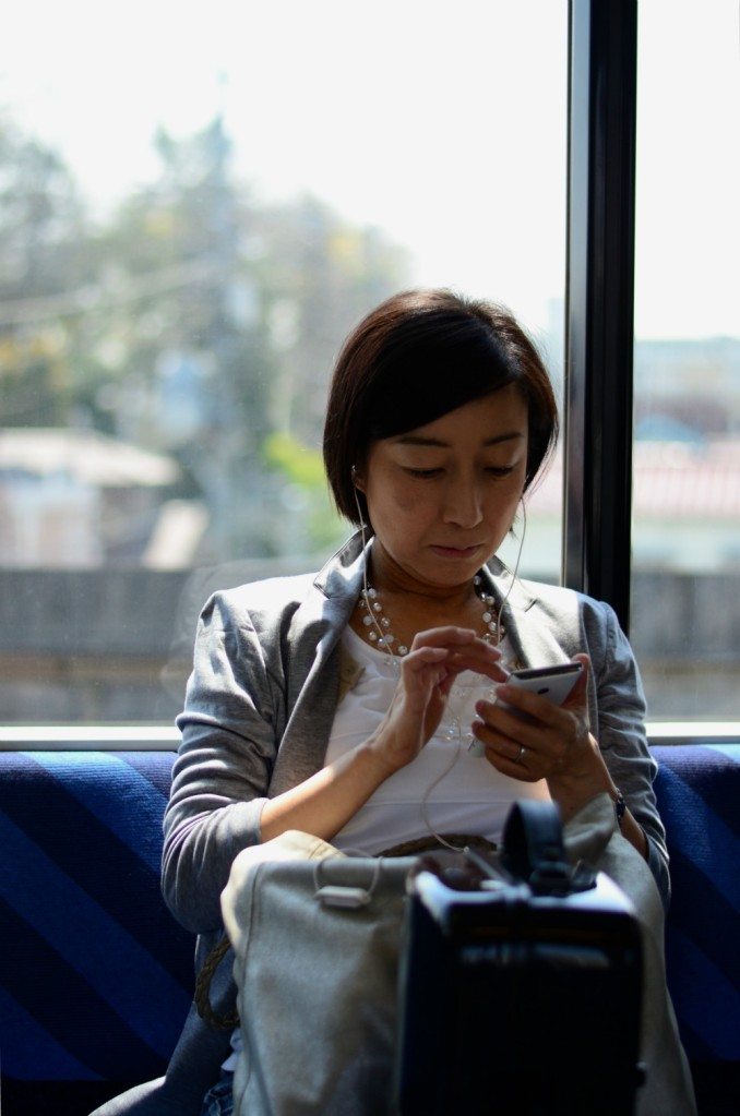 japanese lady mobile time