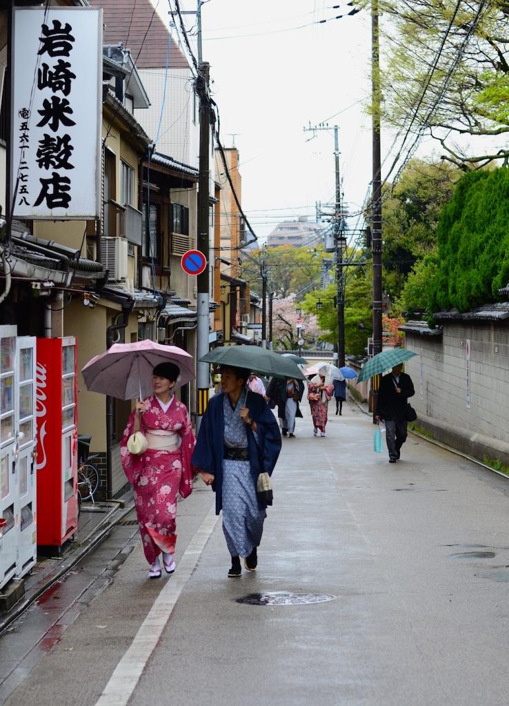 kimono couple kyoto