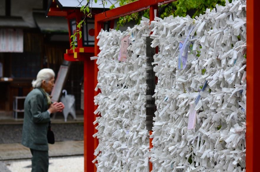 prayer japan