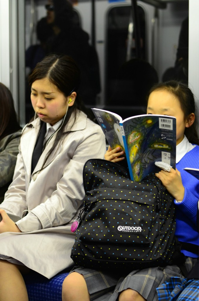 reading in the train japan