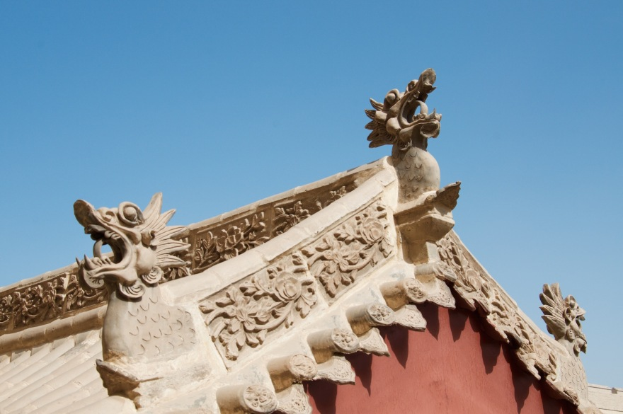 architecture dragon roof