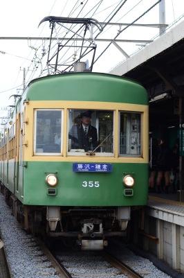 train japan